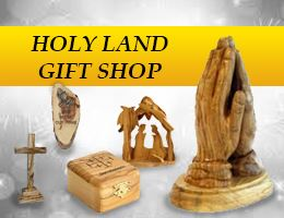 Holy Land Gift Shop