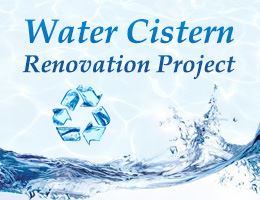 Water Cistern Renovation Project