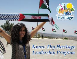 Know Thy Heritage Leadership Program