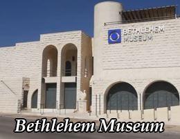 Bethlehem Museum