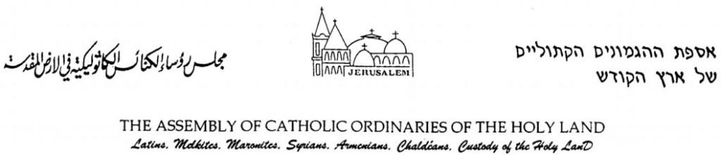 Logo-Assemblée-1024x220-1024x220