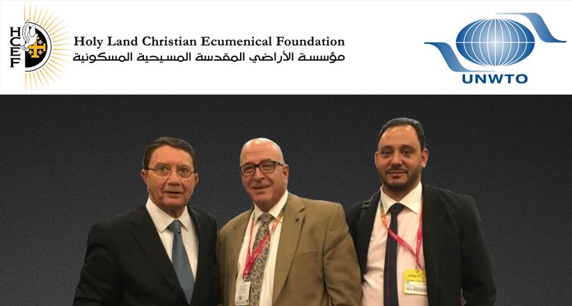 El Secretario General de la OMT, Dr. Taleb Rifai con el Presidente/Director Ejecutivo de HCEF, Rateb Rabie, y el Director Regional de HCEF, Ing. Anthony Habash