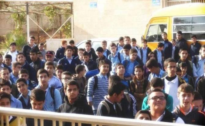 Zarqa Coexistence School