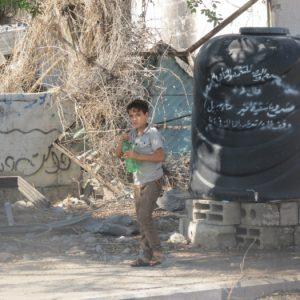 Al-Shijai'a neighborhood in Gaza City in 2014.