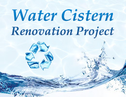 Water Cistern Renovation Program