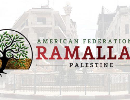 American Federation of Ramallah, Palestine to receiveHCEF's 2016 Palestinian Diaspora Award