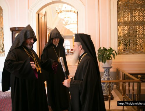 His Beatitude the Patriarch of Jerusalem's Address to the Armenian Brotherhood of St. James.