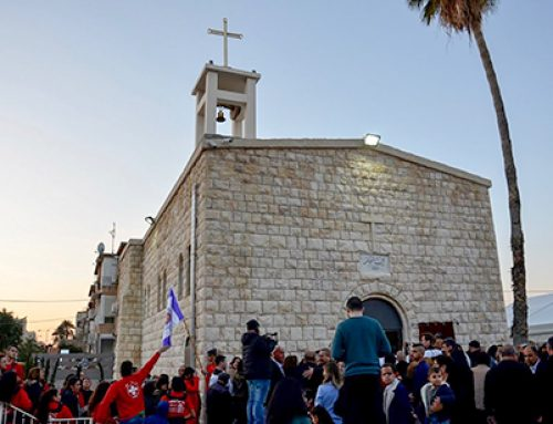 Jerusalem Archbishop Rededicates Israeli Church Closed for Nearly 80 Years