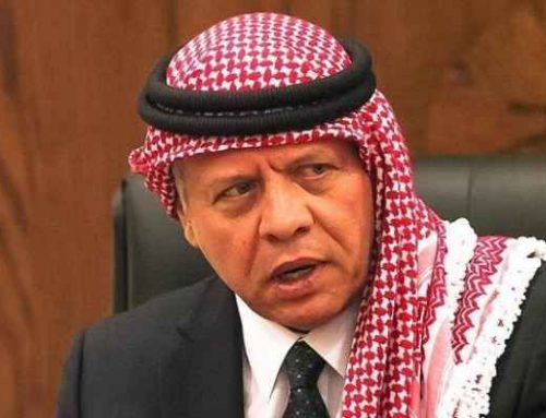 King Abdullah II expresses strong condemnation of Egypt terrorist attack