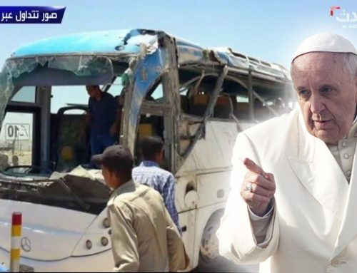 "Pope Francis calls Egypt attack on Christians, killing 28, ""barbaric"""