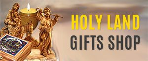 Holy Land Gifts Shop