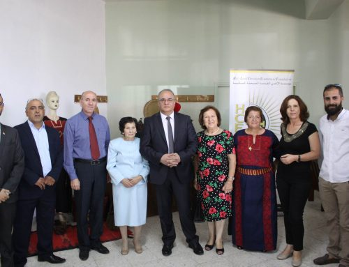 Birzeit Social Development and Cultural Center (BSCC) opens its Doors to the Community