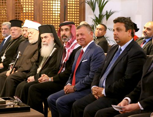King attends King Abdullah II Prize for World Interfaith Harmony Week award ceremony
