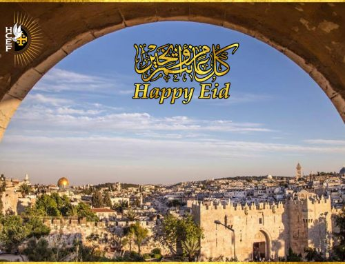 Ramadan Eid greetings from HCEF