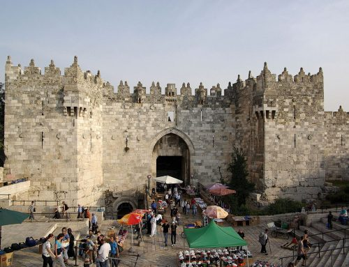 Jerusalem through the eyes of its young people: a living city from one gate to another