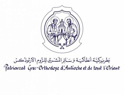 Syria: Holy Synod Patriarchate of Antioch and All the East issues statement.