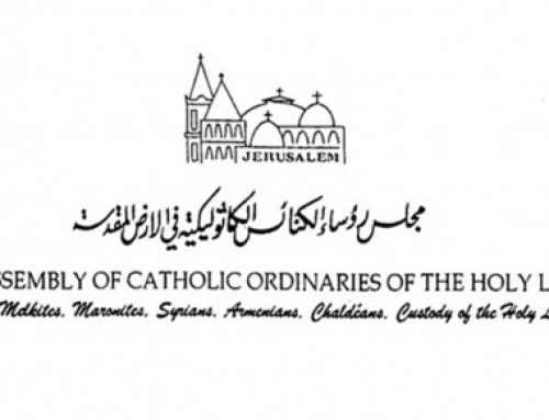 Holy Land Church prays for Lebanon and expresses solidarity with its citizens.