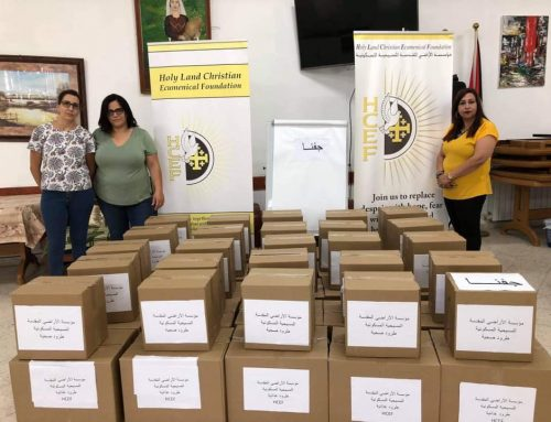 HCEF and National Presbyterian Church distributed 200 food and medical packages in the Palestinian towns of Al-Taybe, Jiffna, Jenin and Birzeit.