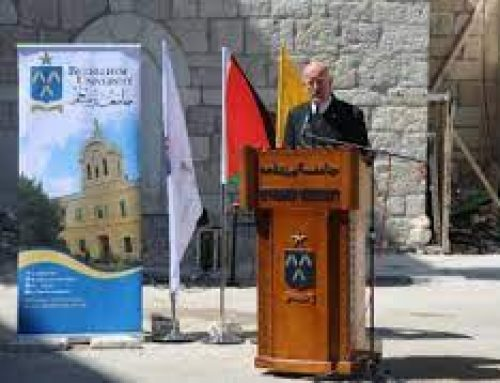 Inauguration of the Faculty of Nursing and Health Sciences at Bethlehem University.